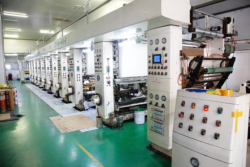 塑料九色印刷机