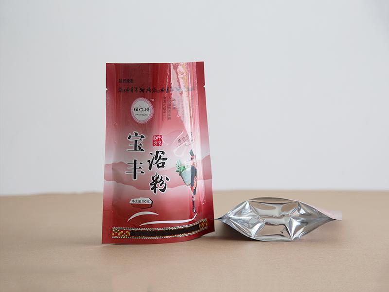 三江定做纸箱包装厂