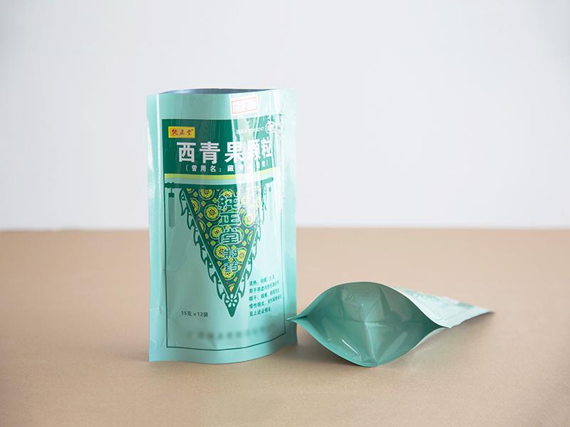 融水定做塑料包装厂家