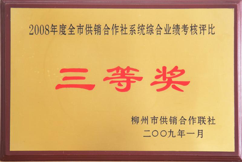 柳州彩印包装